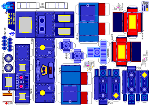 Zufallsfund: Papier-Roboter zum Selberbauen
